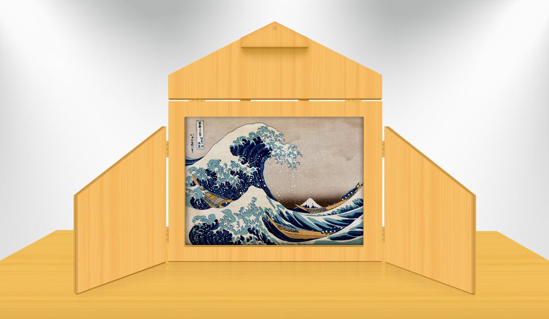 Cover_ButaiJaponais-1170x680